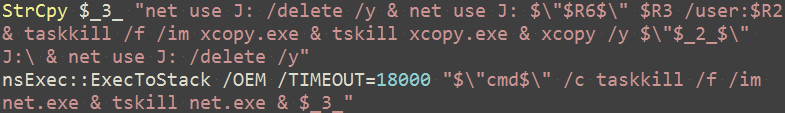 NSIS Scripts are easy to write and very readable